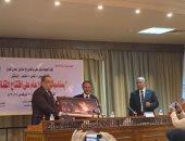 مؤتمر 150 عاما على افتتاح قناة السويس: الأمن القومى لمصر يرتبط بقوتها البحرية