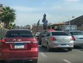 النشرة المرورية ...كثافات متحركة بمحاور القاهرة و الجيزة