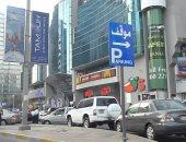 شرطة أبوظبى تحدد ضوابط تزيين المركبات فى احتفالية اليوم الوطنى