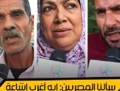 سألنا المصريين: إيه أغرب إشاعة سمعتها من قنوات الإخوان؟.. فيديو