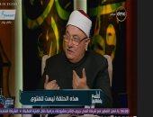 شاهد.. خالد الجندى للمرأة: لو ملبستيش الحجاب بمزاجك هتلبسيه غصب عنك