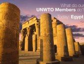 هيئة تنشيط السياحة روجت لـ 87 حدثا سياحيا فى مصر فى 2019