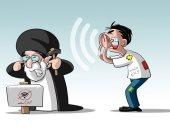 كاريكاتير صحيفة سعودية.. النظام الإيرانى لا يستمع لصوت شعبه