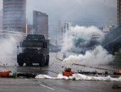 صور.. تظاهرات فى كولومبيا احتجاجا على تثبيت الحد الأدنى لأجور للعاملين