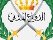 الأردن.. دفاع مدنى العقبة ينفذ تمرينا وهميا