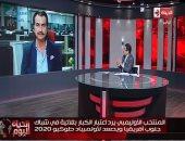 عصام شلتوت: مصر حققت أرقامًا قياسية.. ونظمت بطولتين قارتين بأقل من 6 أشهر