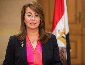 رسميا.. غادة والى تتسلم مهام منصبها الجديد فى الأمم المتحدة