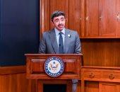 وزير خارجية الإمارات: نعمل مع أمريكا على تعزيز العلاقة الاستراتيجية