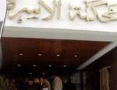 """المهندسة رانيا تصر على خلع زوجها: """"باع مجوهراتى وسافر مع عشيقته بره مصر"""""""