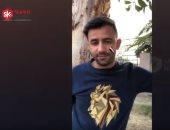 """""""مين ميحبش مصر"""".. رسالة مشجع بحرينى للمنتخب الأولمبى عبر كاميرا سوبر كورة"""