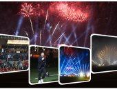 تامر حسنى والألعاب النارية تشعل حفل ختام بطولة أمم أفريقيا 23 سنة فى مصر