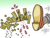 كاريكاتير صحيفة سعودية: الفكر الطائفى إهدار لدماء البشر