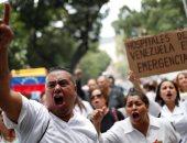 الولايات المتحدة تفرض عقوبات على شركة روسية لتشغيلها قطاع النفط بفنزويلا