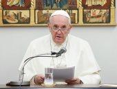 البابا فرانسيس يعارض استخدام الطاقة النووية ما لم تضمن السلامة بشكل كامل