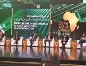 وزير التجارة الجنوب أفريقى: أفريقيا تحتاج لسياسات واضحة لتحفيز الاستثمار