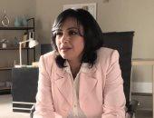 """فاطمة محمد على دكتورة علاقات واستشارات عاطفية فى مسلسل """"الآنسة فرح"""""""