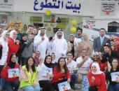 صور.. الإمارات تستعين بتجربة مصر فى علاج الإدمان وبرامج التوعية بأضرار المخدرات