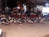 قارئ يشكو من انتشار القمامة بمنطقة العجمى بالإسكندرية