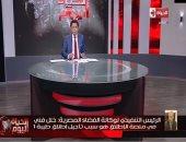 """وكالة الفضاء المصرية تكشف لـ """"الحياة اليوم"""" أسباب تأجيل إطلاق """"طيبة 1"""""""