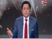 """خالد أبو بكر يشيد بتجربة """"تذكرتى"""".. ويطالب بعودة الجمهور لمباريات الدورى"""