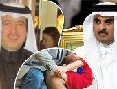 فضائح رجال تميم الجنسية.. سفير قطر  ببريطانيا يتحرش بعجوز فى الـ 58