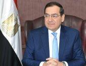 غدا.. وزير البترول يعقد مؤتمرا صحفيا حول إستراتيجية تطوير  التعدين فى مصر