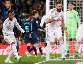 """ريال مدريد ضد سوسيداد.. التعادل 1-1 يحسم الشوط الأول """"فيديو"""""""