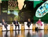 سحر نصر: مصر تشهد تغيرات جذرية تنقلها لمصاف الدول الأكثر جاذبية للاستثمار