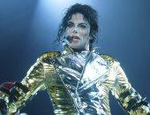 أغلى الجواكيت الرجالية فى العالم.. جاكيت مايكل جاكسون بـ 1.8 مليون دولار
