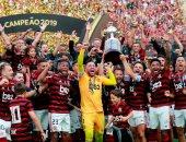 ريو دى جانيرو البرازيلية تستضيف بطولة كأس ليبرتادوريس 2020
