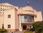 صور.. العدل تفتتح مبنى ملحق محكمة استئناف الإسكندرية المميكن بحى سموحة