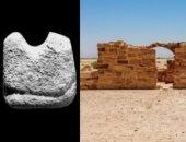 فيديو.. العثور على حجر فى الأردن يعتقد أنه أقدم شطرنج فى العالم