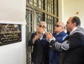 صور.. افتتاح المبنى الملحق لمحكمة الاستئناف فى الإسكندرية