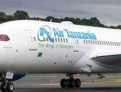 احتجاز طائرة تنزانية فى كندا بسبب نزاع على قطعة أرض منذ 40 عامًا