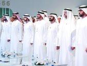 انطلاق الاجتماعات السنوية لحكومة الإمارات برئاسة الشيخ محمد بن راشد