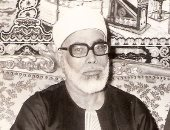 40 عاما على رحيل الشيخ محمود خليل الحصرى.. تعرف عليه × 12 معلومة.. صور