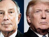 كيف أصبح دونالد ترامب ومايكل بلومبرج أعداء؟
