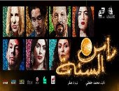 """""""رأس السنة"""" يعيد رئيس مهرجان القاهرة السينمائى لكتابة السيناريو"""