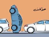 """كاريكاتير صحيفة سعودية.. أزمة الطرق وصلت داخل """"المواقف"""""""