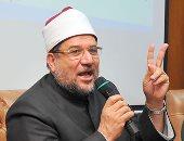 الأعلى للشئون الإسلامية يصدر الجزء السابع والأربعين من موسوعة الفقه الإسلامى