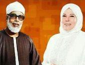 ياسمين الخيام تكشف عن وصية من الشيخ الحصرى تسببت فى اعتزالها الغناء