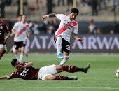 اتحاد أمريكا الجنوبية يتحفظ على قرار 5 تغييرات فى المباريات