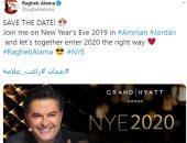 راغب علامة ينظم حفل رأس السنة الميلادية فى الأردن.. اعرف التفاصيل