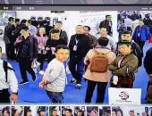الصين تبدأ بيع تكنولوجيا المراقبة والتعرف على الوجه عالمياً