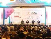 """""""الوفد"""": منتدى أفريقيا 2019 يعزز فرص الاستثمار بمصر والقارة"""