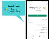 شركة شعاع: جميع برامج قراءة عدادات الكهرباء مصممة بأيدى شباب مصريين