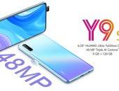 هواوي Y9s يحقق نجاح كبير منذ الإعلان عنه في سوق الهواتف الذكية بمصر