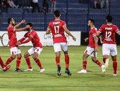 تذكرتى تبدأ فتح حجز تذاكر مباراة الأهلى والهلال السودانى