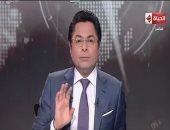 """خالد أبو بكر يعلق على هدف """"الثانية 23"""" لإنبى.. ويؤكد: الدورى """"بقى حدوتة"""""""