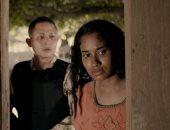 """العرض العالمى الأول للفيلم الكولومبي """"الحدود"""" بمهرجان القاهرة.. غدا"""